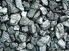 Где можно купить уголь